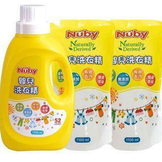Nuby嬰兒洗衣精