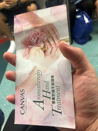 包郵canvas hand treatment coupon 30min 香薰舒緩手部療程
