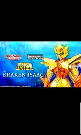 全新 BANDAI 行版 魂 SHOP 限定 聖鬥士星矢 聖衣神話 EX  Issac 魔鬼魚 海鬥士