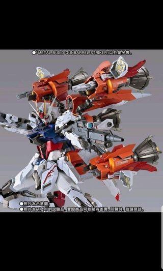 全新BANDAI 魂SHOP 限定行版 METAL BUILD MB GUNBARREL STRIKER 突擊高達 背包 Aile Strike Gundam