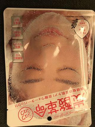 Mask (made in Japan)