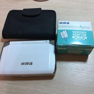🚚 快譯通翻譯機MD6600