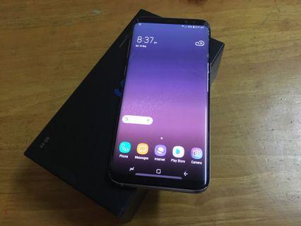 Samsung S8 Plus Grey