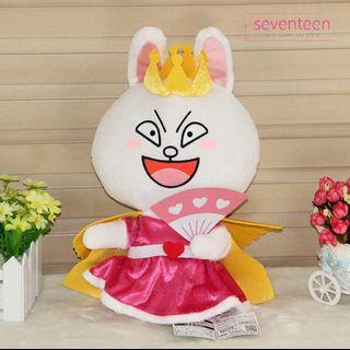 🚚 🆕 LINE Cony Royal Queen