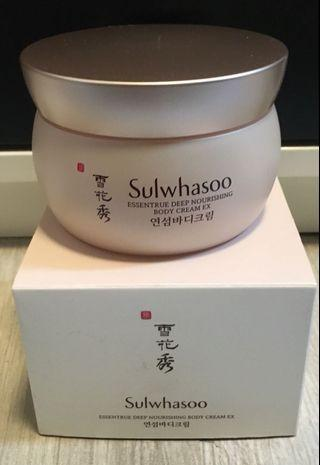雪花秀Sulwhasoo 韓國限定Essentrue Deep Nourishing Body Cream EX 200