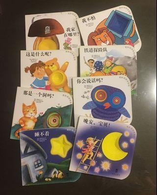 🚚 Chinese Story Books (set of 8)