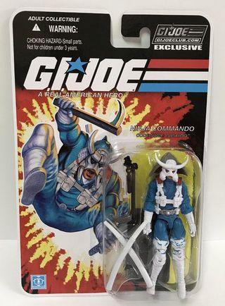 GI Joe Club Exclusive FSS 8.0 Bushido