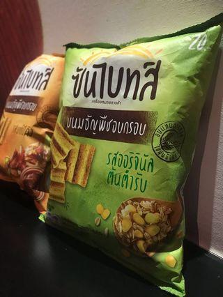 泰國必買薯片!超好食!Sunbite Muligrain Snack BBQ 56g