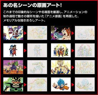 Dragon Ball Ichiban Kuji memorial original art