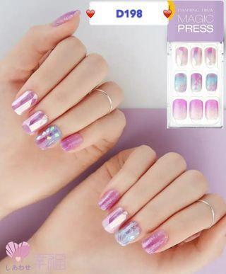 Dashing Diva 韓國 Gel 甲貼 Artificial nail D198