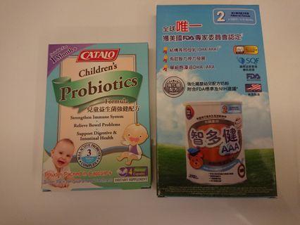兒童益生菌  2號奶粉 sample