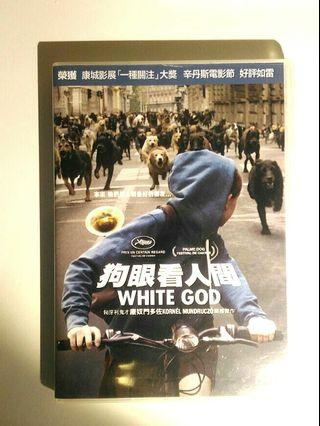 《狗眼看人間》 White God dvd