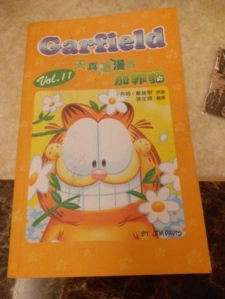 天真爛漫畫的加菲貓