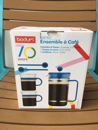 BNIB Limited Edition Bodum 70th Anniversary Bistro Set 5pcs French Press Coffee Maker