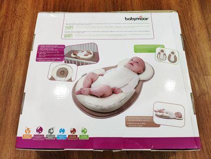 Babymoov Cosysleep - infant sleep support