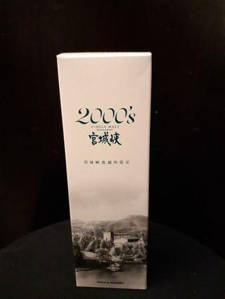 宮城峽蒸餾所限定原酒500ml