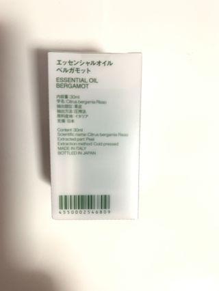 Muji essential oil [ Bergamot ]