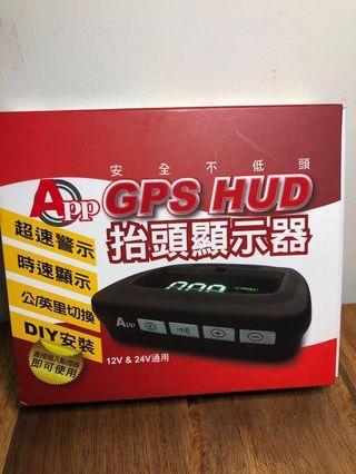 APP GPS HUD 抬頭顯示器