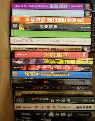 VCD bundle 16 movies: HK & Japanese movies