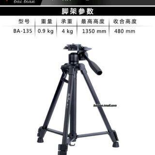 全新正版 百老匯贈品 相機三腳架 camera Tripod