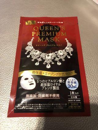 Queen's Premium Mask