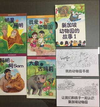 Singapore Zoo Readers (Chinese, with CD)