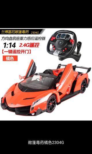 Lamborghini Remote control car