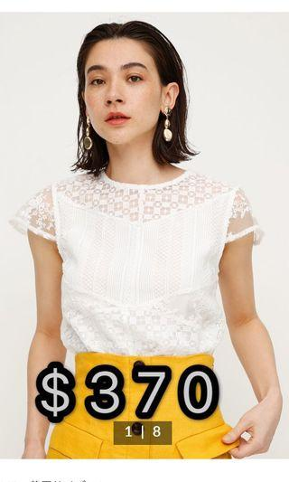 Sly top 代購 size 1/2