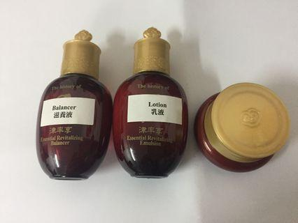 The history of whoo samples