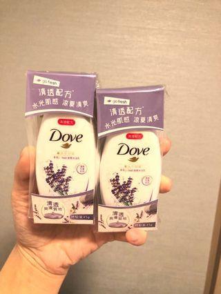 Dove 全新 薰衣草 清潤沐浴乳(清新花香系列) 45g 旅行裝x2,原價$50,現售$35