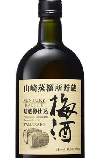 山崎蒸餾所貯蔵焙煎樽仕込梅酒 660ml