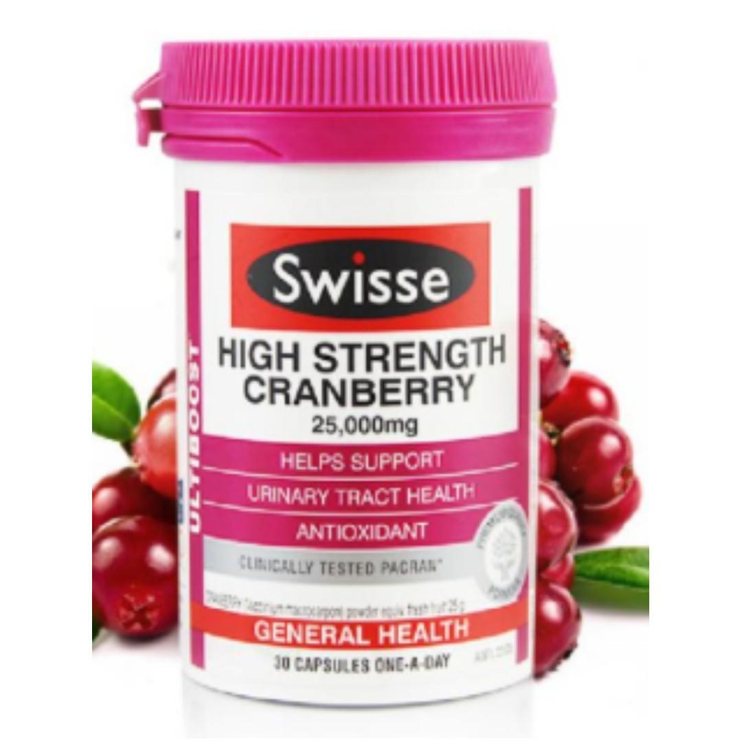 (現貨30粒) ~ Swisse 濃縮蔓越莓 (Swisse High Strength Cranberry) 到期日: 2021年01月