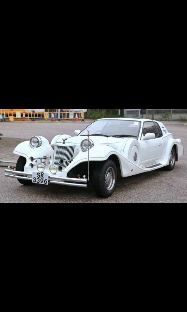 (4000元兩架車,結婚一共兩架車一同出租) MITSUBISHI Le-sdyed 光岡主婚車 及28座巴士 (結婚主人車,及嘉賓28座巴士出租)