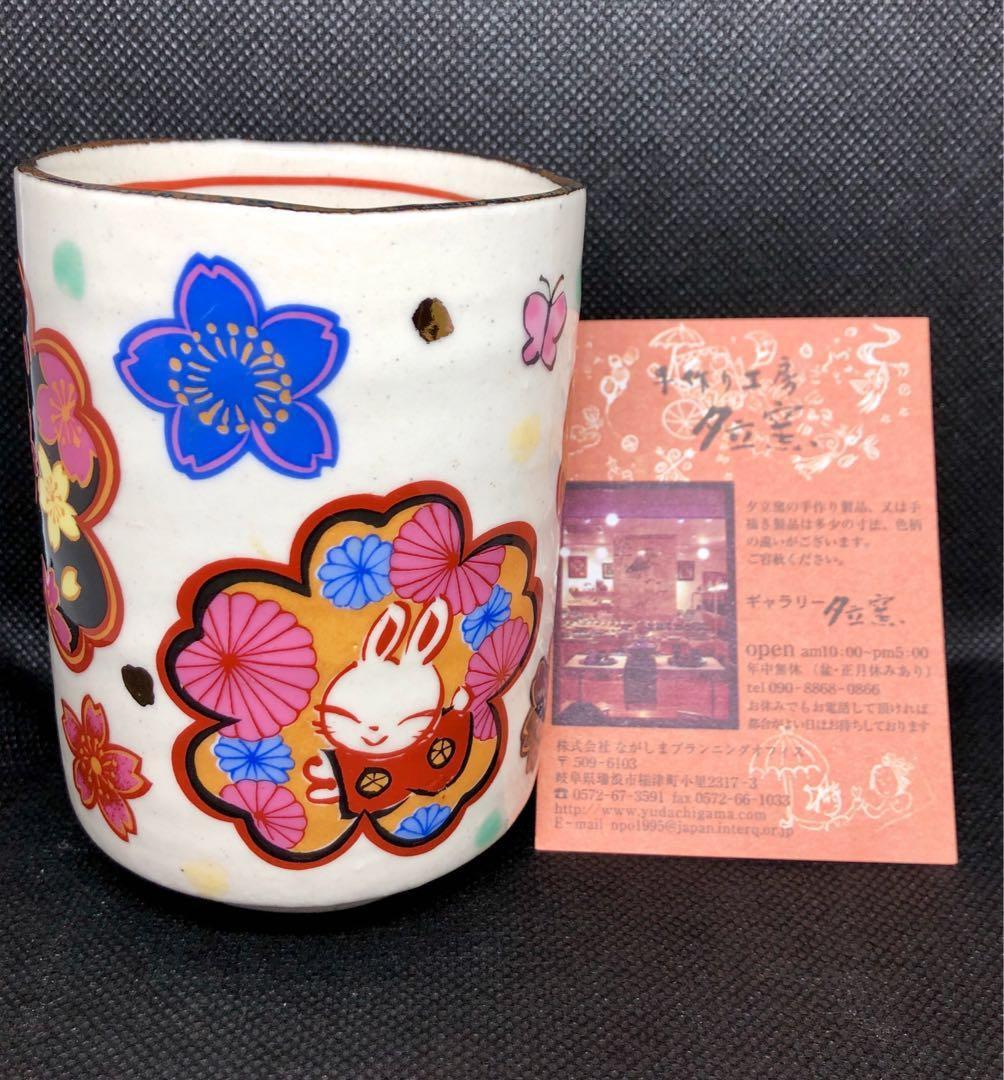 日本夕立窯手工陶瓷