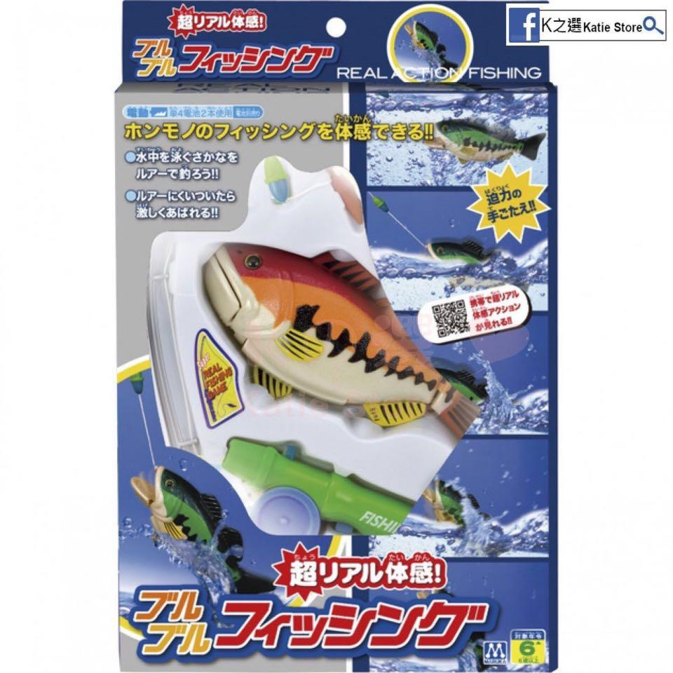 日本製🇯🇵兒童親子體感超級真實釣魚體驗