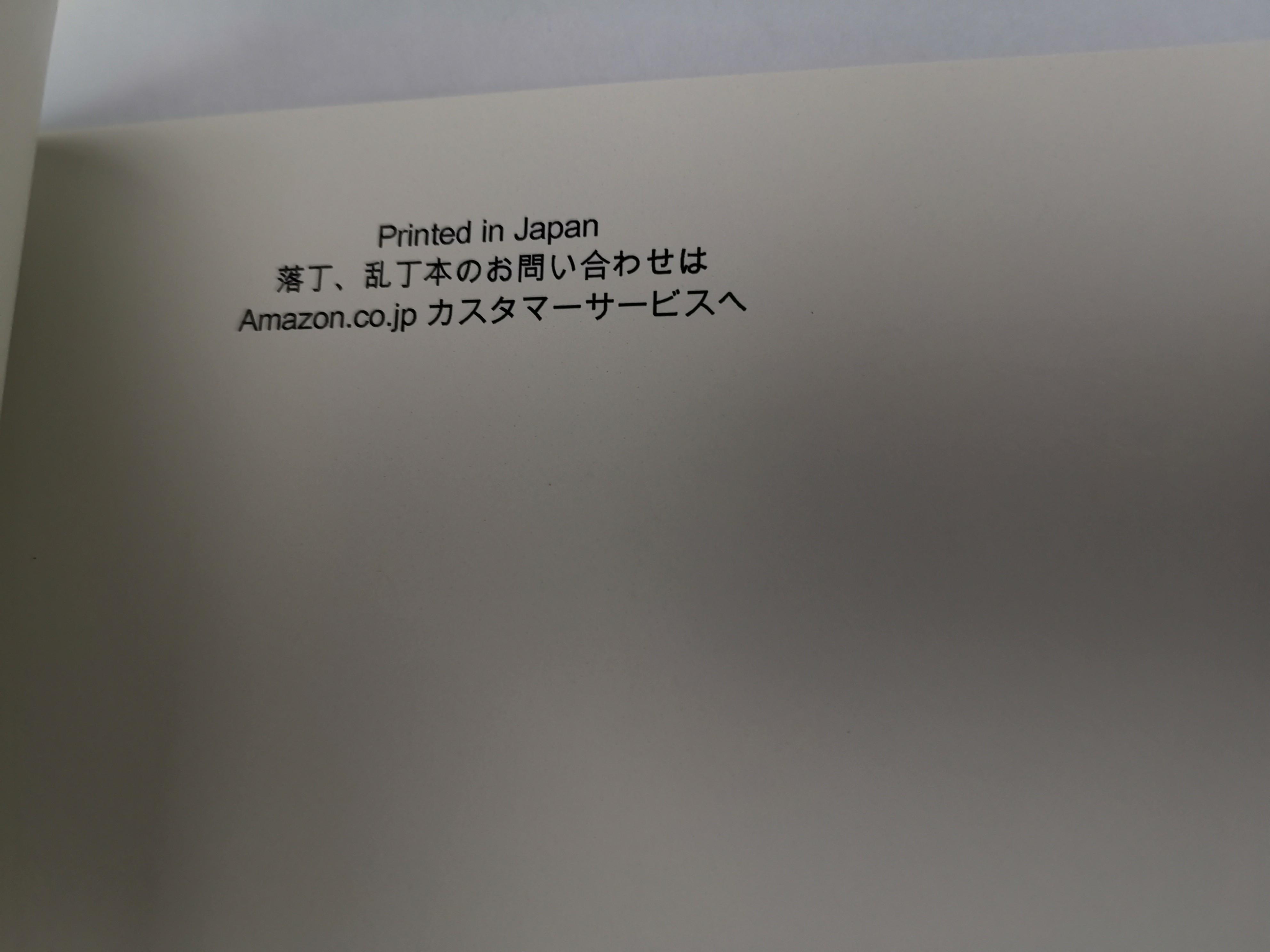 小蕾 寫真集 平裝版 50版 25頁 只寄順豐