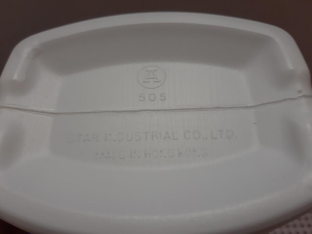 香港製造 懷舊 紅A牌 No. 505  藍色 學生960ml 膠水壺