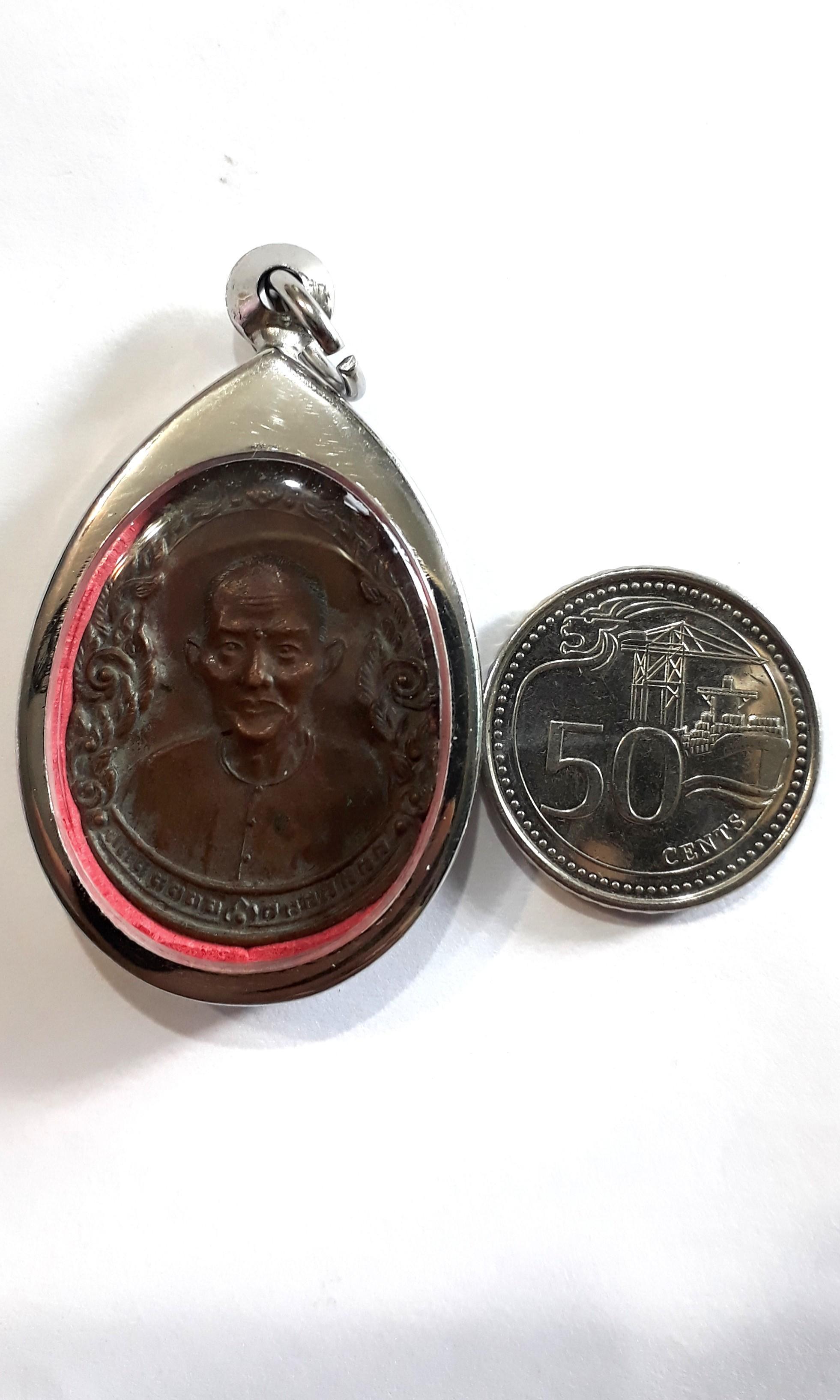 Ah Pek Rong Si Old Thai Amulet 吳錦溪仙(白龙王师父)