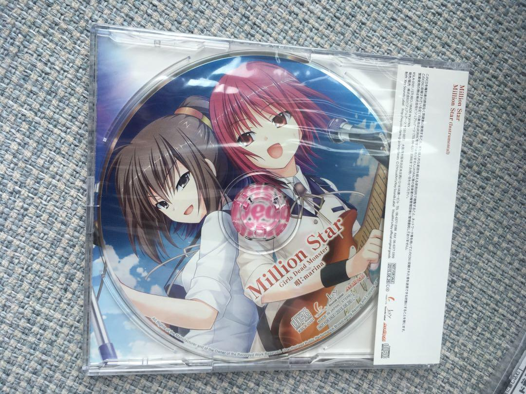 Angel Beats ! 限定 全新未開 日版 CD Million Star Girls Dead Monster