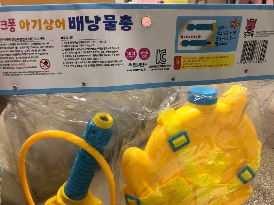 Baby  Shark 水槍 (韓國直送)