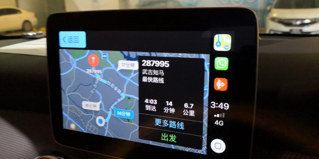 Carplay Andriod auto for Mercedes Benz