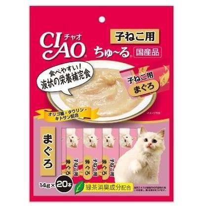 Ciao Chu Ru Tuna For Kitten With Added Vitamin And Green Tea Extract 14g x 20pcs
