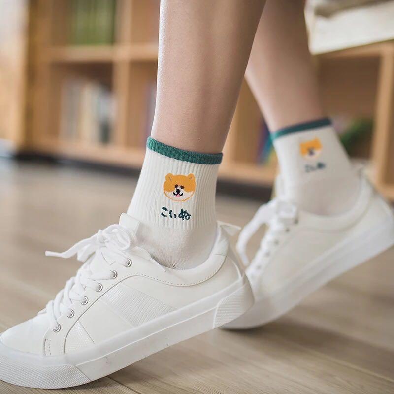 Cute Ulzzang Japanese Puppy Dog Socks