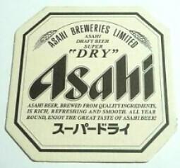 Details about JAPAN Beer Mat Coaster ASAHI Dry 2012 Japan.