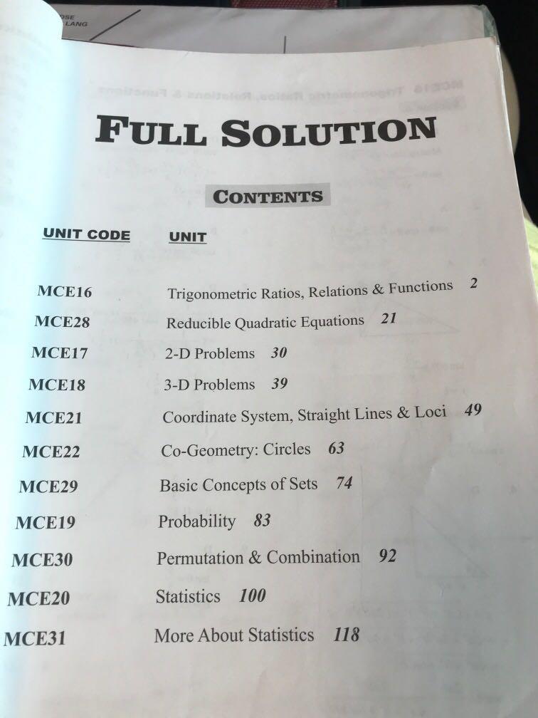 DSE Maths MC practices