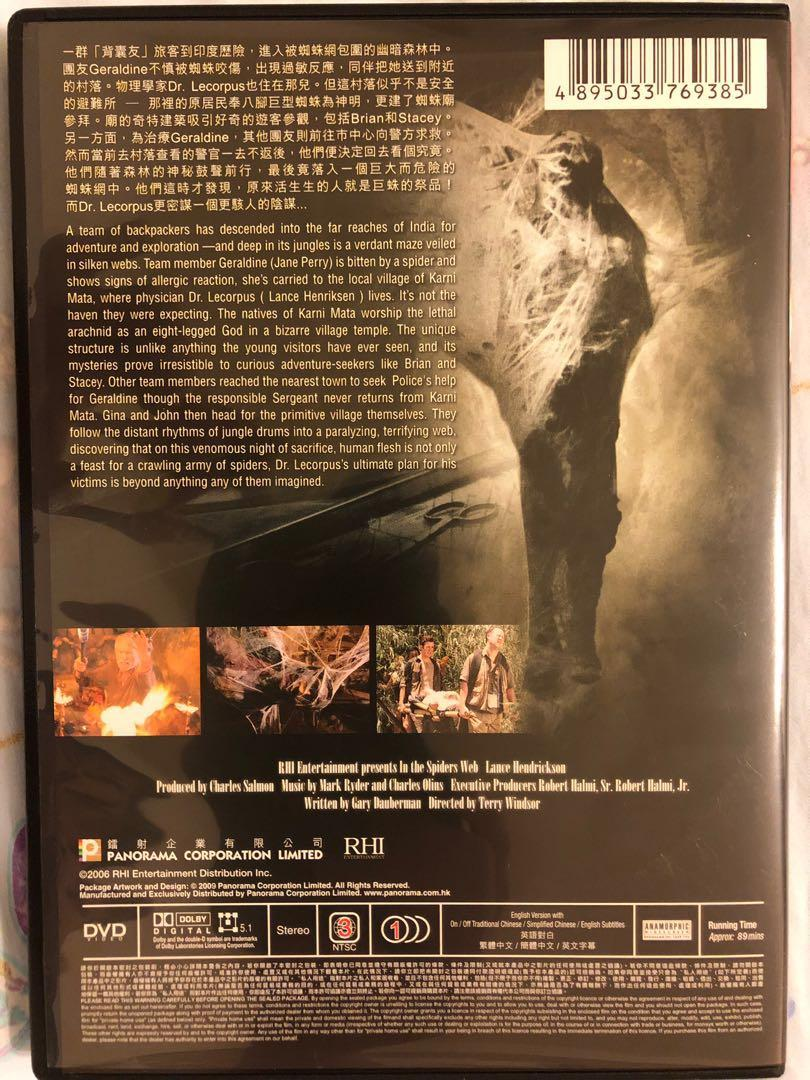 DVD:蛛絲殺跡 In the Spider's Web 電影