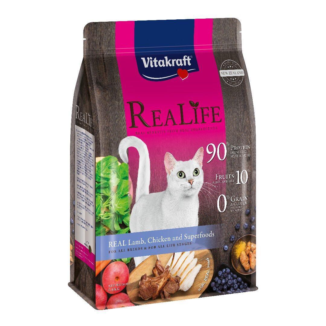 Free Movie Ticket Realife Cat Food