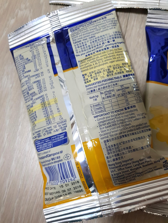 Friso Gold milk cereal