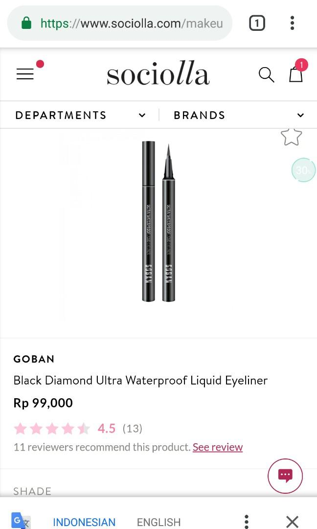 New Goban Black Diamond Ultra Waterproof Liquid Eyeliner