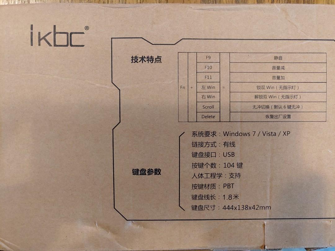 ikbc 機械鍵盤 茶軸 c104 黑色 附送定制鍵帽 共兩套鍵帽